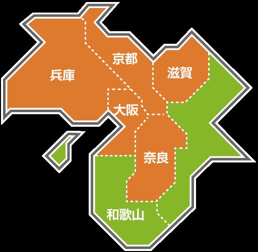 藤健の施工エリアは 京都府、滋賀県、大阪府、兵庫県、奈良県全域
